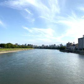 穏やかな日